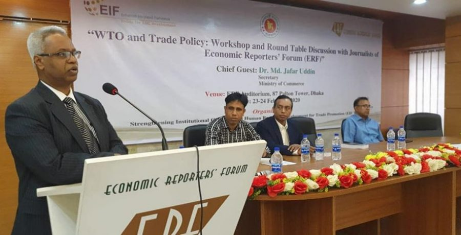 2 day workshop on 'WTO and Trade Policy′ in the ERF auditorium