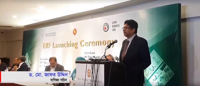 Dr. MD Zafar Uddin